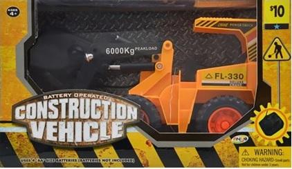 Toy Truck 2_1454659184264.jpg