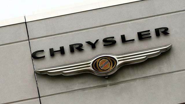 Chrysler logo_3279074073933267-159532