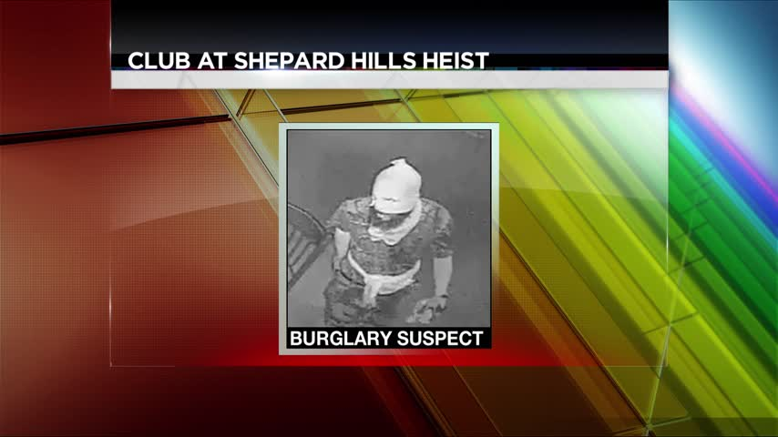 Waverly police search for burglary suspect_59862424