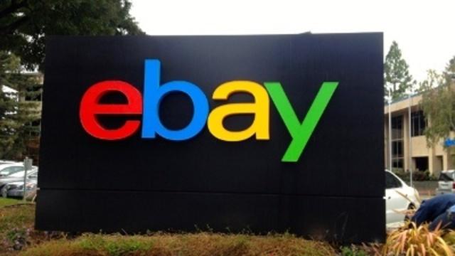 eBay-HQ-jpg_11383988_ver1.0_640_360_1540816209634.jpg