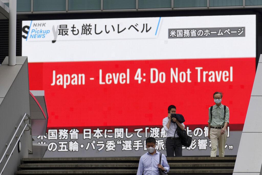 Japan nhk geo