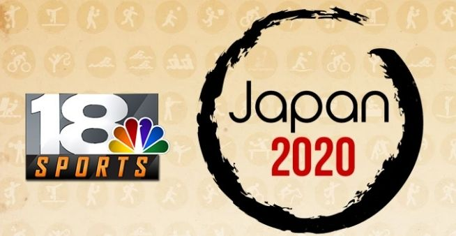 Japan 2020 Logo